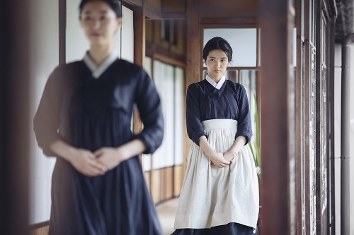 KIM Tae-ri in THE HANDMAIDEN, an Amazon Studios / Magnolia Pictures release. Photo courtesy of Amazon Studios / Magnolia Pictures.